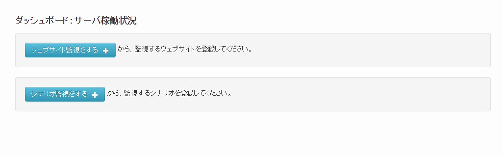 SnapCrab_NoName_2016-3-2_2-18-30_No-00