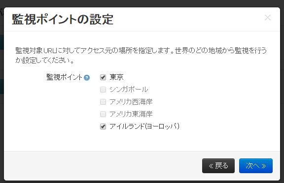 SnapCrab_NoName_2016-3-2_2-21-8_No-00